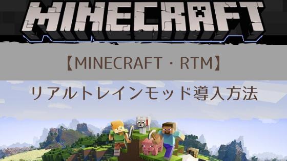 一覧 マイクラ mod
